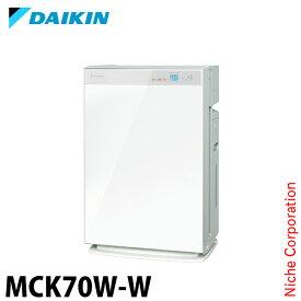 ダイキン 加湿ストリーマ空気清浄機 ホワイト MCK70W-W 花粉対策製品認証 加湿空気清浄機 31畳 加湿器 タバコ 花粉 ペット ホコリ ニオイ 脱臭 PM2.5