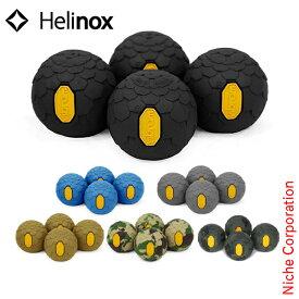 ヘリノックス ビブラム ボールフィート 19759022 キャンプ用品