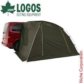 ロゴス neos ALカーサイドオーニング-AI 71805055 キャンプ用品