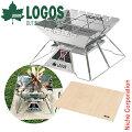 ロゴスtheピラミッドTAKIBIL+たき火台シート2点セットLGS0-R14AI038キャンプ用品