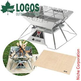 ロゴス the ピラミッドTAKIBI L+たき火台シート2点セット キャンプ用品 焚き火 焚火台 焚き火台