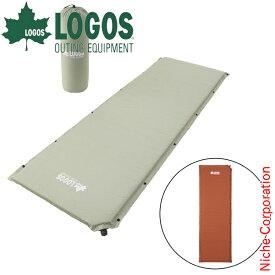 ロゴス 高密弾力 55セルフインフレートマット・SOLO 72884170 キャンプ用品 布団 来客用 新生活