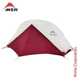 MSR ( エムエスアール ) ハバ NX 37004 アウトドア テント ドーム型