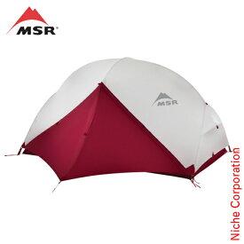 MSR ( エムエスアール ) ハバハバ NX 37005 アウトドア テント ドーム型