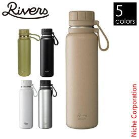 RIVERS ( リバーズ ) バキュームフラスク スタウト 700 水筒 アウトドア ボトル
