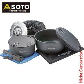 ソト SOTO クッカー ナビゲーター クックシステム SOD-501 アウトドア 鍋 多機能