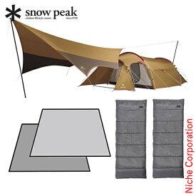 スノーピーク タープ すぐキャン エントリーパック セット キャンプ 用品 初心者 テント タープ ファミリー スターター