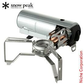スノーピーク HOME&CAMPバーナー シルバー GS-600SL キャンプ用品