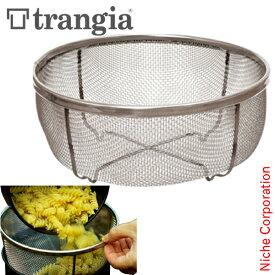 Trangia ( トランギア ) ビリーコッヘル 2.5L用 メッシュボウル キャンプ クッカー ざる 湯切り