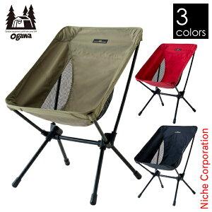 オガワキャンパル(ogawa) ツーアングルチェア S 1912 椅子 キャンプ用品 ローチェア リクライニング アウトドア