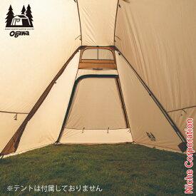 オガワキャンパル(ogawa) ツインクレスタ用二又フレーム 3048 キャンプ用品 オガワ テント 小川キャンパル 小川テント