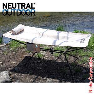 ニュートラルアウトドア ハンモックベッド 28788 NT-HM02 自立式 コット キャンプ用品