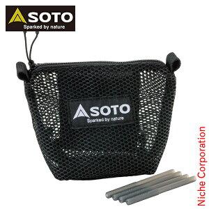 SOTO(ソト) FUSION ポーチ ST-3301
