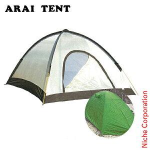 アライテント エアライズ 3 (Fグリーン) 3人用(最大4人) 0300301 山岳テント キャンプ 用品