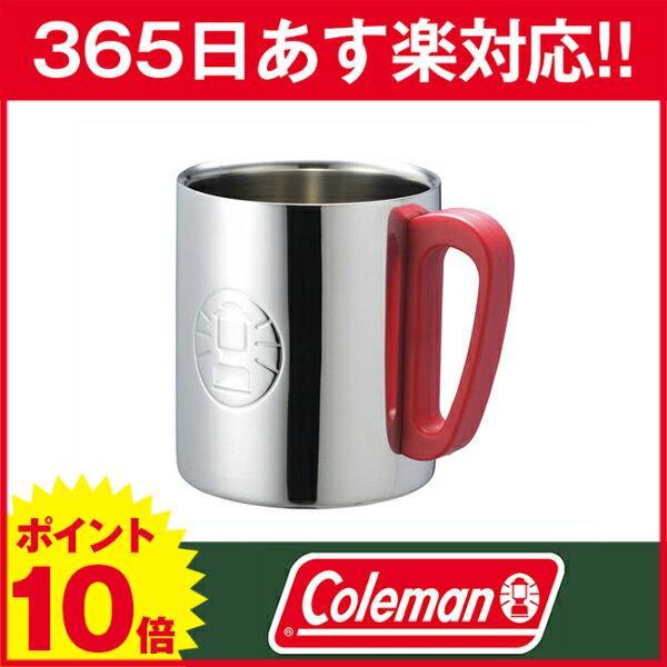 コールマン coleman ダブルステンレスマグ300(レッド)DBL STAINLESS MUG 300 (RED) 170-9484 [P10] あす楽 キャンプ用品