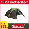 科爾曼coleman旅遊半圓形屋頂/ST[170T16400J][供帳篷旅遊帳篷2房帳篷2個人使用的SA][P10][]