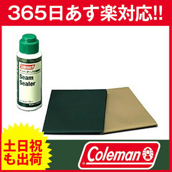 Coleman coleman tent accessories seam sealer and repair sheet [170TA0052] and [c& for the c&ing tents u0026&; tent accessories tent repair]  sc 1 st  Rakuten & niche-express | Rakuten Global Market: Coleman coleman tent ...