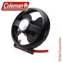 コールマン coleman CPX 6 テントファンLEDライト付 [ 2000010346 ][LEDライト付 テント用 扇風機 電池式 テント用 扇風機 フ...
