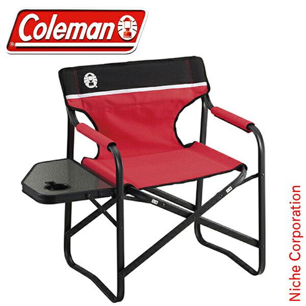 コールマン サイドテーブル付きデッキチェアST(レッド) [ 2000017005 ][P10][ビーチチェア][あす楽]