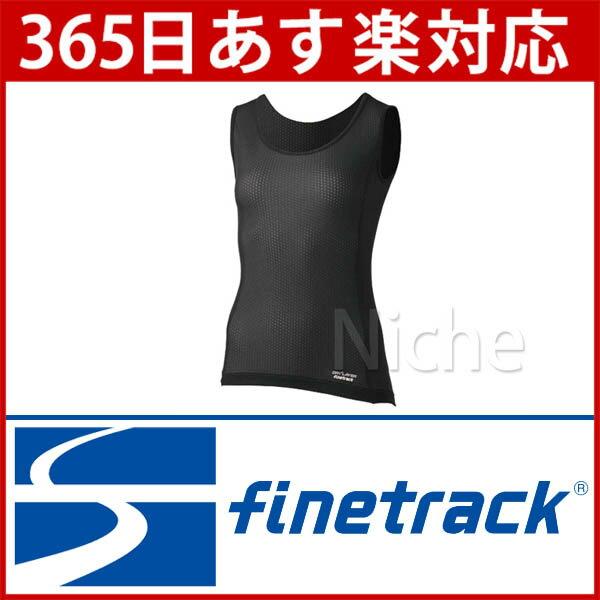 finetrack スキンメッシュノースリーブ WOMEN'S (ブラック) [ FUW0416(BK) ][あす楽]