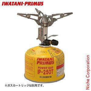 イワタニプリムス 153ウルトラバーナー [ P-153 ] [ イワタニプリムス IWATANI PRIMUS IWATANI-PRIMUS | イワタニ プリムス ガス ストーブ | アウトドア ストーブ ワンバーナー | シングルバーナー ガスバ