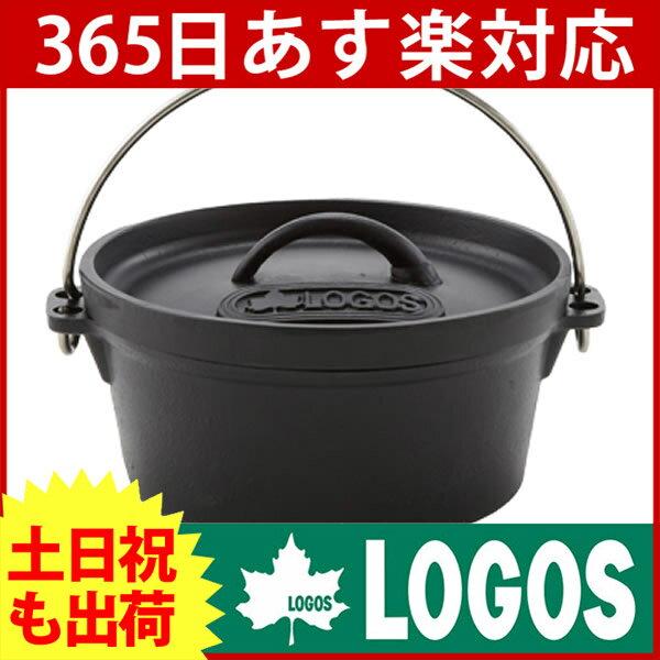 LOGOS SLダッチオーブン8inch(バッグ付) [ 81062228 ][P10][あす楽]