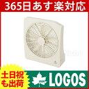 ロゴス 2電源・どこでも扇風機(AC・電池) [ 81336702 ][ ロゴス LOGOS ロゴス 扇風機 電池式 扇風機 電池 卓上 扇風…
