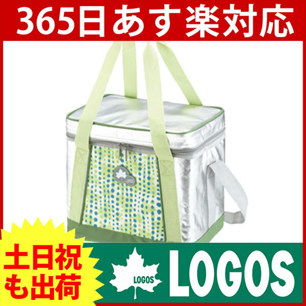 LOGOS INSUL10 ソフトクーラー15L [ 81670420 ][ 保冷剤 クーラーボックス ロゴス 氷点下 ハード 強力 保冷材 LOGOS バーベキュー BBQ 関連品 ][ クーラーバッグ クーラーBOX[あす楽]