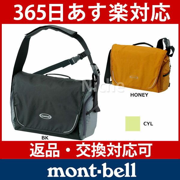 モンベル ベビーケア ショルダー #1123741 [ モンベル montbell mont-bell | モンベル ショルダー ショルダーバッグ | モンベル バッグ | ベビーカー バッグ ][14SScc][TX][あす楽]