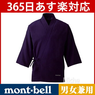 MontBell O.D.同一性別中性 #2103103 [montbell 蒙特貝爾蒙特貝爾 | 微風跨度寒江 | 野營裝備野營設備] [15 SSpu]