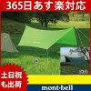momberuminitapu HX#1122297[供MONT BELL montbell mont-bell 露营汽车野营使用的tapu momberutapu][退货交换不可]