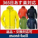 モンベル ウインドブラスト パーカ Men's #1103242 [ Mont-bell モンベル パーカ 男性用][あす楽]