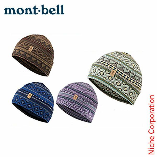 モンベル mont-bell メリノウール ジャカード ウォームキャップ #1118236[あす楽][nocu]
