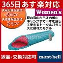 モンベル mont-bell ダウンハガー800 Women's #3 #1121178[あす楽]
