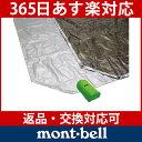 モンベル ムーンライト 7 グラウンドシート [グレー/ライトグリーン(GY/LG)] #1122115 [ モンベル montbell mont-bell |...