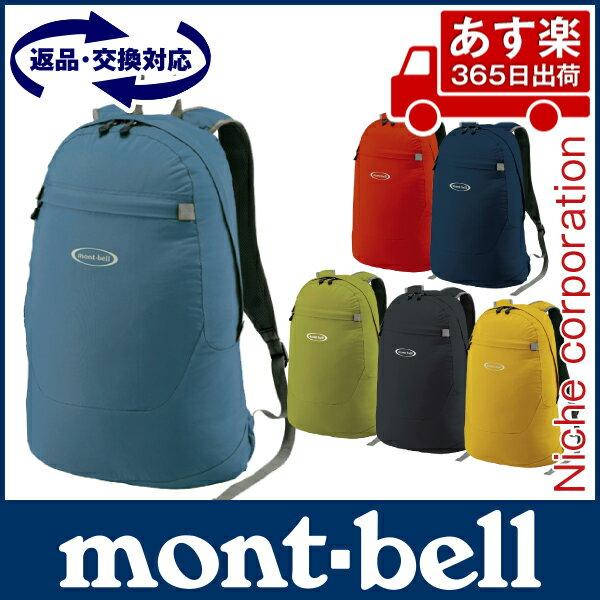 モンベル ポケッタブルデイパック 15 #1123648 [ モンベル montbell mont-bell | モンベル ザック バックパック リュック アウトドア | 富士 登山 装備 ] アウトドア特集[あす楽]