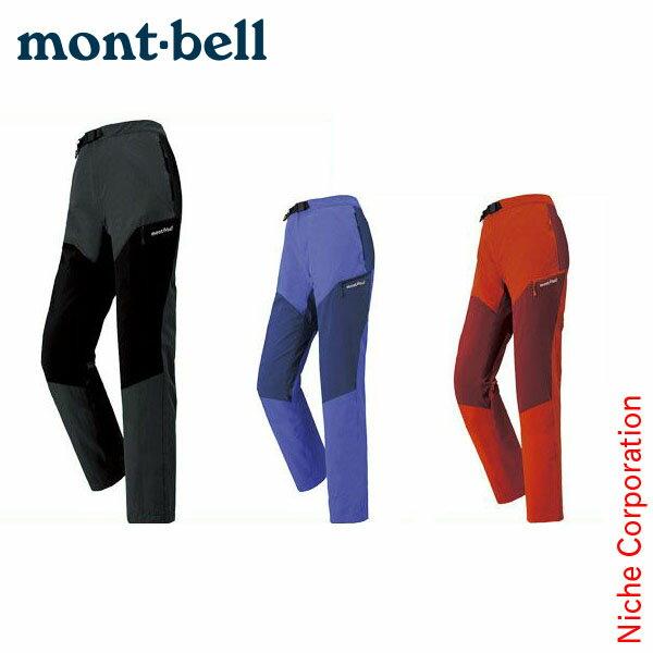 モンベル mont-bell リッジラインパンツ Women's #1105522[あす楽][nocu]