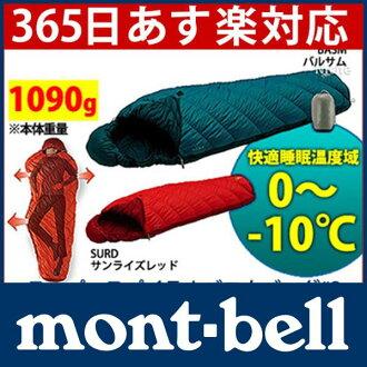 超螺旋吹袋 # 3 [#1121219] [蒙特貝爾   睡袋睡袋山車夜間玩具產品   MontBell 睡袋 MontBell 睡袋]