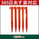 小川キャンパル|Pペグ・27 [ 3106 ] [ ogawa campal 小川テント 小川キャンパル ]【RCP】[P3][あす楽]