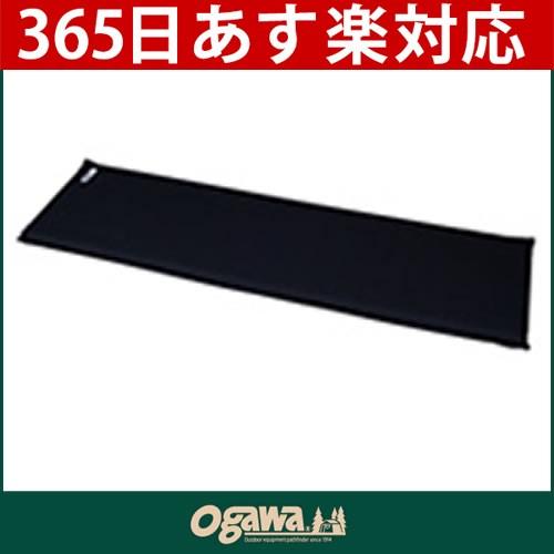 小川キャンパル|インフレータブルマット [ 3873 ] [ ogawa campal 小川テント 小川キャンパル ]【RCP】[P3][あす楽]