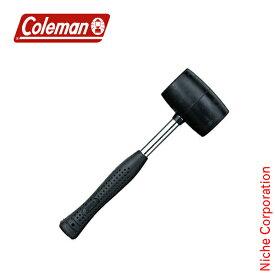 コールマン coleman ラバー/スチールハンマー200g 170TA0028 キャンプ オートキャンプ 用 テント ・ テント 用 アクセサリー 用品