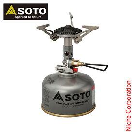 ソト SOTO バーナー マイクロレギュレーターストーブ SOD-300S キャンプ