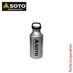 ソト SOTO バーナー 広口フューエルボトル400ml SOD-700-04 燃料 ボトル