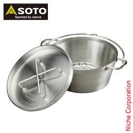 ソト SOTO ステンレス ダッチオーブン 10インチ ST-910 キャンプ クッカー 鍋