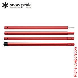 スノーピーク ウイングポールレッド 240cm TP-002RD キャンプ用品