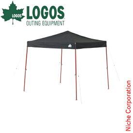 ロゴス タープ QセットBlack 220 71661014 キャンプ 用品 ファミリー