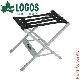 LOGOS フラットクーラースタンド 73160154 保冷剤 クーラーボックス ロゴス 氷点下 ハード 強力 保冷材 LOGOS バーベキュー BBQ 関連品 キャンプ用品