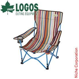 ロゴス ヒーリングチェア プラス(オレンジストライプ) 73173014 LOGOS TX ビーチ キャンプ用品