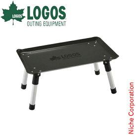 ロゴス テーブル ハードマイテーブル-N キャンプ ローテーブル アウトドア