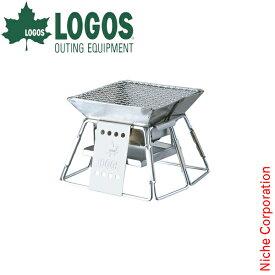 ロゴス LOGOS ピラミッドグリル・コンパクト 81063112 キャンプ用品